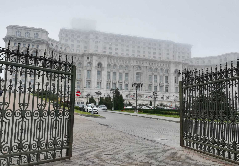 7 Wonders of Bucharest image