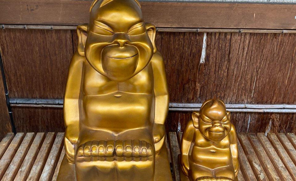 Osaka Shinsekai Hidden Spiritual Spots (QUEST IN TEST MODE) image